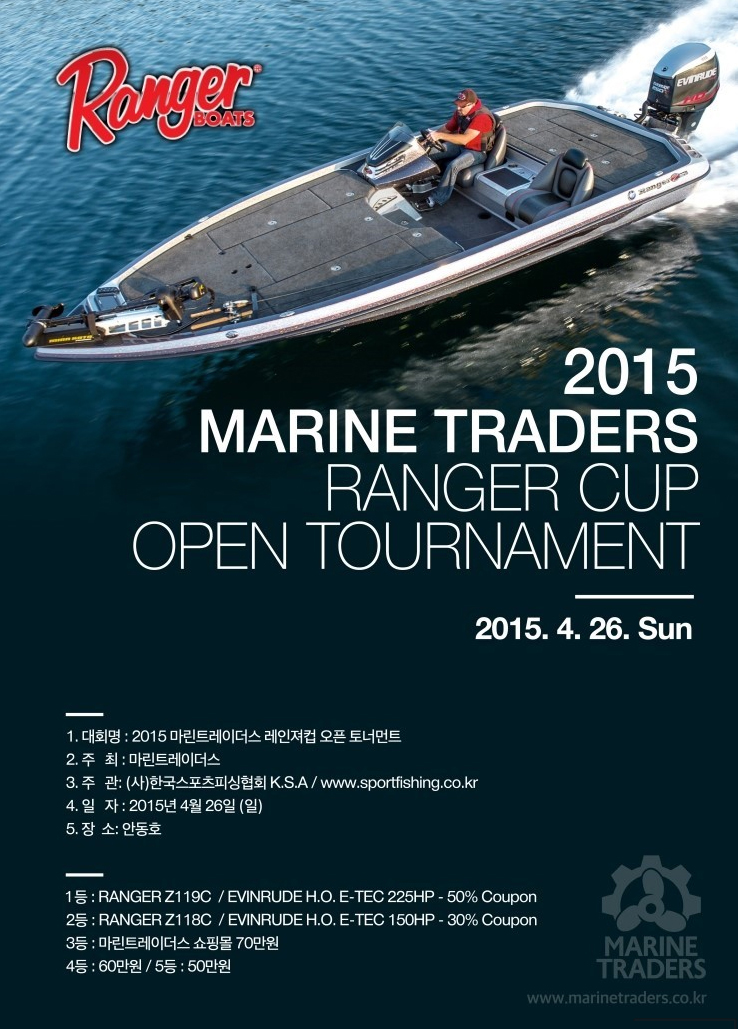 marine2015.jpg
