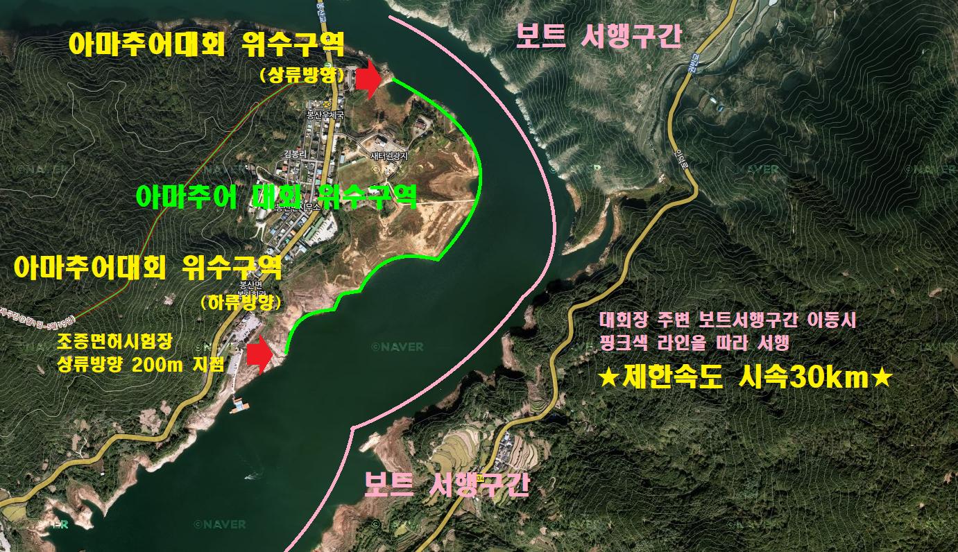 합천 아마추어 대회구간.png