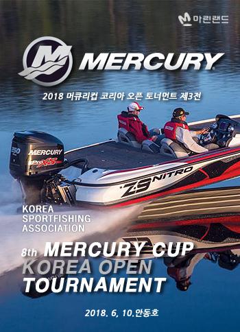 2018-MERCURY.jpg