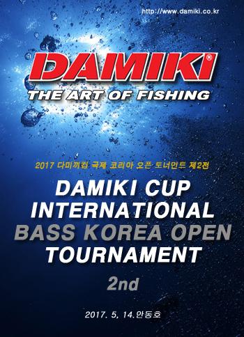 damik_pro2017.jpg