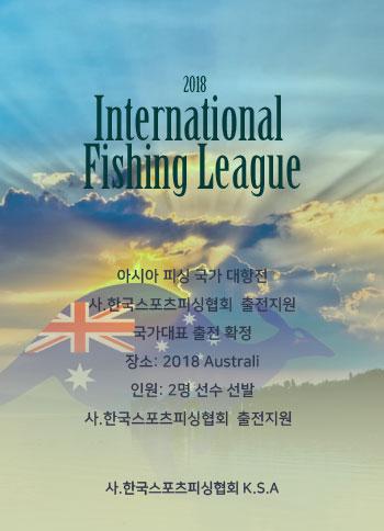 2018-Australia.jpg